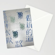 When Trapped Water Makes a New Path Stationery Cards