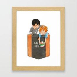 Pocket HQ - kagehina Framed Art Print