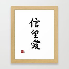 Faith Hope Love - Chinese Calligraphy with Religious Significance Framed Art Print