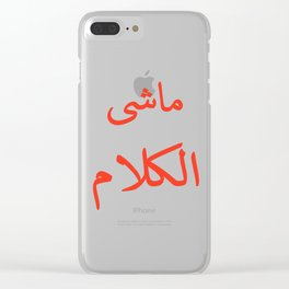 Mashy ek-kalam Clear iPhone Case