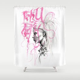 Fink U Freeky Shower Curtain