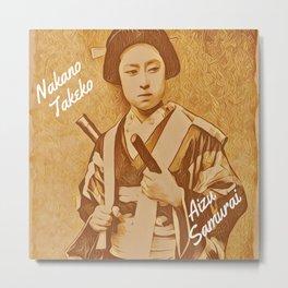 Nakano Takeko- Aizu Samurai Metal Print