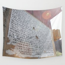 writing on the wall::nyc Wall Tapestry