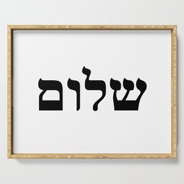 SHALOM - Peace in Hebrew Serving Tray
