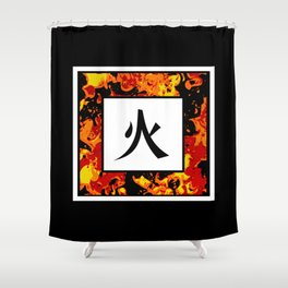 Fire - Japanese Kanji - Hi Shower Curtain