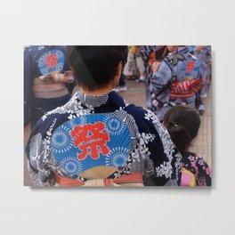 Japanese woman dancing in a matsuri Metal Print
