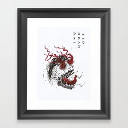 Sun Stare - White Framed Art Print