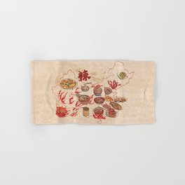 Famous Spicy Chinese Cuisine Hand & Bath Towel