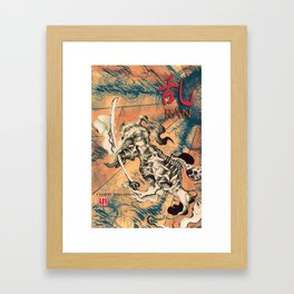 """""""Ran"""" Framed Art Print"""