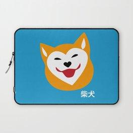 Shiba Inu Laptop Sleeve