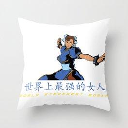 WORLD STRONGEST WOMEN Throw Pillow