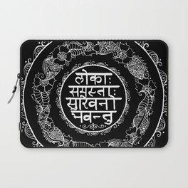 Square - Mandala - Mantra - Lokāḥ samastāḥ sukhino bhavantu - Black White Laptop Sleeve
