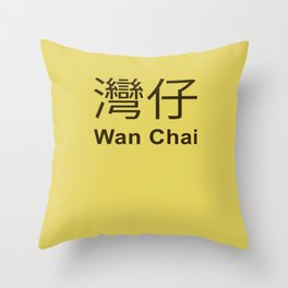 Wan Chai Hong Kong Throw Pillow
