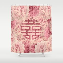 Watercolor Double Happiness Symbol on  Peony flowers Shower Curtain