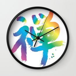 Calligraphy_ZEN Rainbow Wall Clock