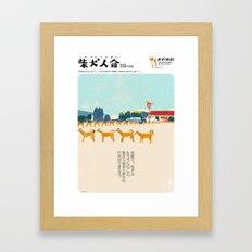 Shibakenjinkai No.003 In a line  Framed Art Print