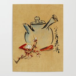 Vintage Japanese Teapot Painting Poster