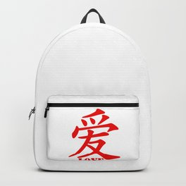 Chinese characters of Love Backpack