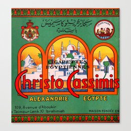Christo Cassimis Egyptian Cigarettes Canvas Print