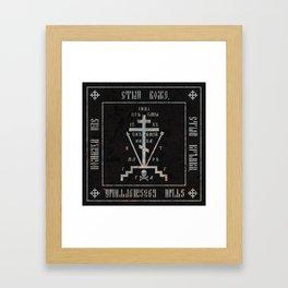 Calvary Cross of Russian Orthodox Church Framed Art Print