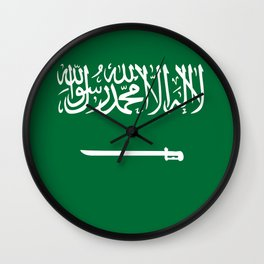 National flag of  the Kingdom of Saudi Arabia - Authentic version to scale and color Wall Clock