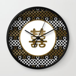 Double Happiness Symbol on Endless Knot pattern Wall Clock