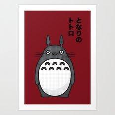 Totoro Pop Art - Red Version Art Print