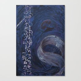 Hamza Canvas Print