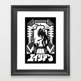 Alien '79 (Black and White) Framed Art Print