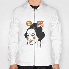 Memoirs of a Geisha Hoody