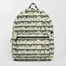 Hebrew on Parchment Backpack