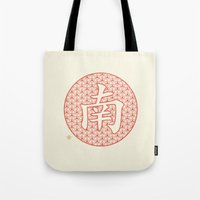 nan lawson Tote Bags featuring Chinese Character South / Nan by Thoth Adan