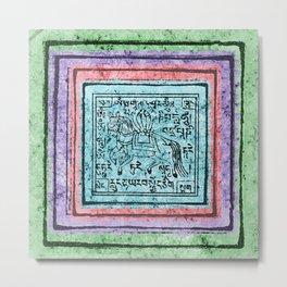 Tibetan Prayer Flag Square Metal Print