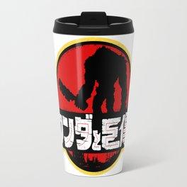 Colossus Travel Mug
