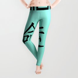 """Symbol """"Fate"""" in Green Chinese Calligraphy Leggings"""