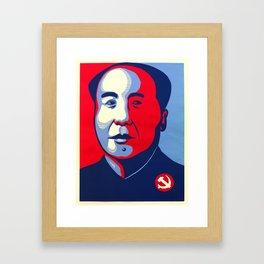 ObaMao Framed Art Print