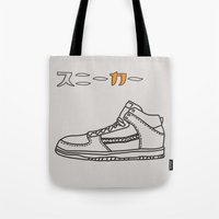 sneaker Tote Bags featuring Sneaker by YTRKMR