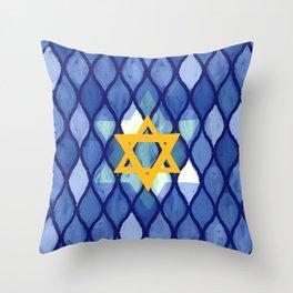 Jewish Celebration Throw Pillow