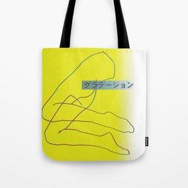 GRADIENTS Tote Bag