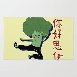Kickbroccoli Rug