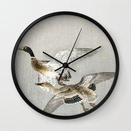 Couple of Ducks flying over lake - Vintage Japanese Woodblock Print Art Wall Clock