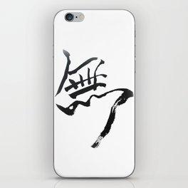 Japanese Calligraphy Kanji MU-ONE- iPhone Skin