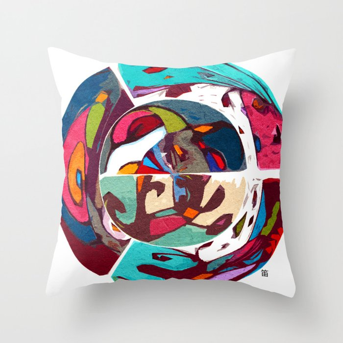 PF (Prato Feito) Throw Pillow