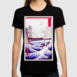 The GREAT Wave : Violet Purple T-shirt