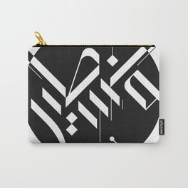 Palestine freestyle arabic calligraphy Carry-All Pouch