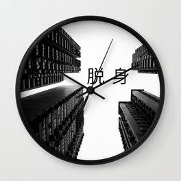 Free yourself. Looking up in Mong Kok Hong Kong Wall Clock