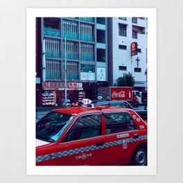 Red Shinjuku Art Print