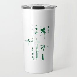 """""""Surfing life"""" for both beach and water lovers like you! Makes a nice and creative gift too!  Travel Mug"""