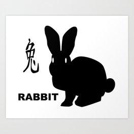 Chinese Year Of The Rabbit Art Print