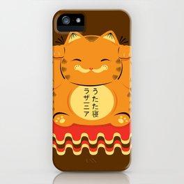 Lucky Garfield iPhone Case